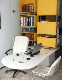 Промоция на Висящо офис бюро