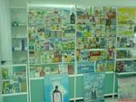 Промоция на търговско обзавеждане на аптека по поръчка