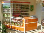 Промоция на изработка на аптечно обзавеждане