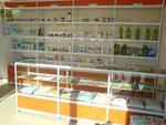 Промоция на аптечни стелажи и витрини