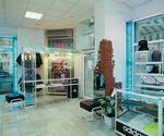 Промоция на magazin de mobilier personalizat de îmbrăcăminte