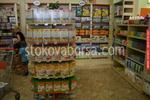 Промоция на произвеждаме стелажи за детски храни