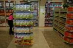 Промоция на изработване на стелаж за детски храни