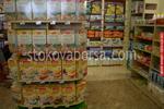 Промоция на фирма за стелажи за детски храни