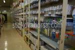 Промоция на производство на стелажи за бебешки аксесоари