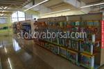 Промоция на производство на стелажи за детски играчки
