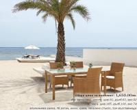 Промоция на Ратанови мебели за заведение
