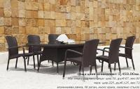 Промоция на Маса със 6 стола от ратан