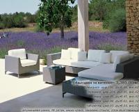 Промоция на Ратанови мебели за заведение и градина