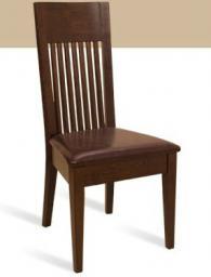 Промоция на Луксозен масивен стол