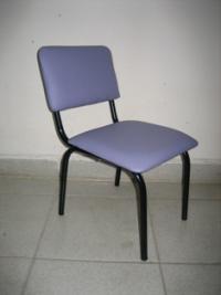 Промоция на Детски тапициран стол